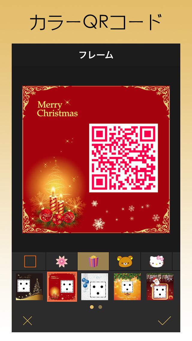 2014年12月23日iPhone/iPadアプリセール カレンダー機能付きのノートアプリ「ez Tasking」が無料!