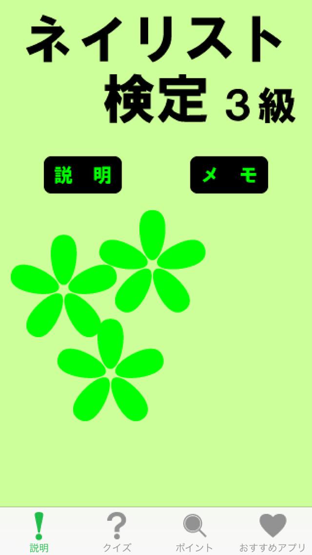 http://a4.mzstatic.com/jp/r30/Purple5/v4/7e/7f/7a/7e7f7ac5-f75a-47ef-9c5c-727c1ba8ae8f/screen1136x1136.jpeg