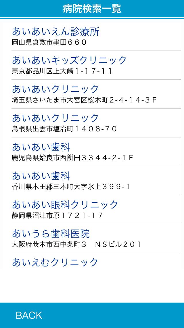 http://a4.mzstatic.com/jp/r30/Purple5/v4/80/42/13/804213f6-d0d7-6d0b-165c-1d2075131b33/screen1136x1136.jpeg