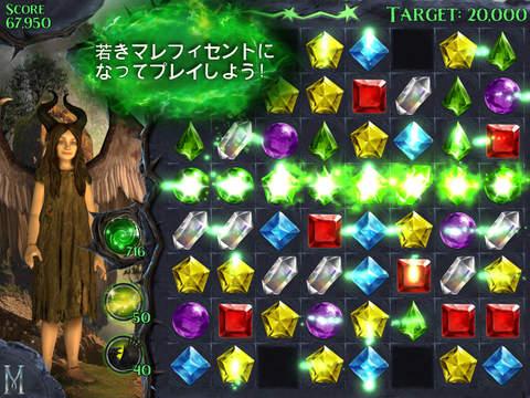 http://a4.mzstatic.com/jp/r30/Purple5/v4/80/e3/5b/80e35b6b-7aab-9d76-a29c-e6e8d9652980/screen480x480.jpeg