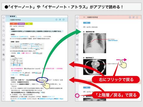 http://a4.mzstatic.com/jp/r30/Purple5/v4/81/fd/bc/81fdbc37-27bf-9018-3e59-0d5a9bf4c4d1/screen480x480.jpeg