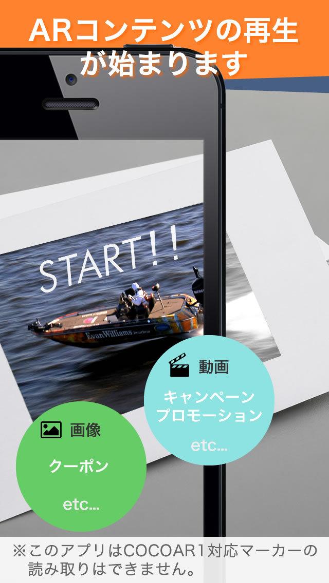 http://a4.mzstatic.com/jp/r30/Purple5/v4/83/d1/66/83d166bc-a516-a02b-0f4f-db17c2783b64/screen1136x1136.jpeg