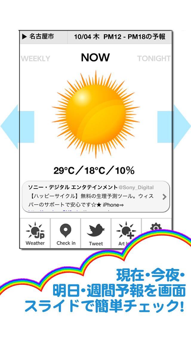 http://a4.mzstatic.com/jp/r30/Purple5/v4/85/3d/ca/853dca73-ad58-7411-6279-2f4843a0c45f/screen1136x1136.jpeg