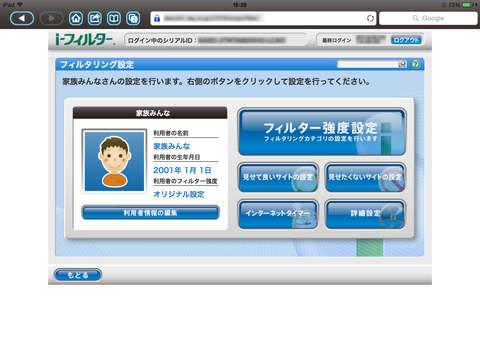 http://a4.mzstatic.com/jp/r30/Purple5/v4/85/94/ce/8594ce1e-88b3-44d1-5bb9-1fba472ec3e0/screen480x480.jpeg
