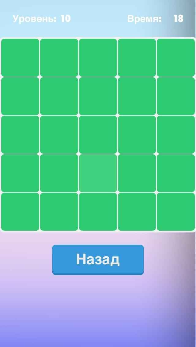 http://a4.mzstatic.com/jp/r30/Purple5/v4/88/cc/dc/88ccdc13-34c9-fab2-95d0-51772ac64ab0/screen1136x1136.jpeg