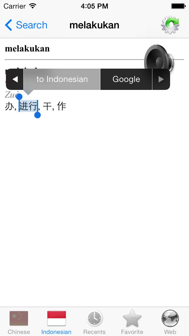 http://a4.mzstatic.com/jp/r30/Purple5/v4/8a/12/dc/8a12dc84-dcdc-8490-bb98-c7dab6fb5e1d/screen1136x1136.jpeg