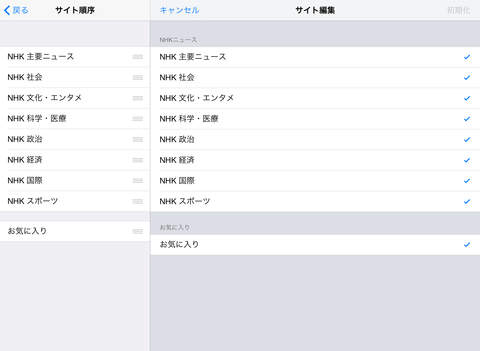 http://a4.mzstatic.com/jp/r30/Purple5/v4/8a/f8/21/8af82103-4c84-abbc-604d-ce6b73c7e687/screen480x480.jpeg