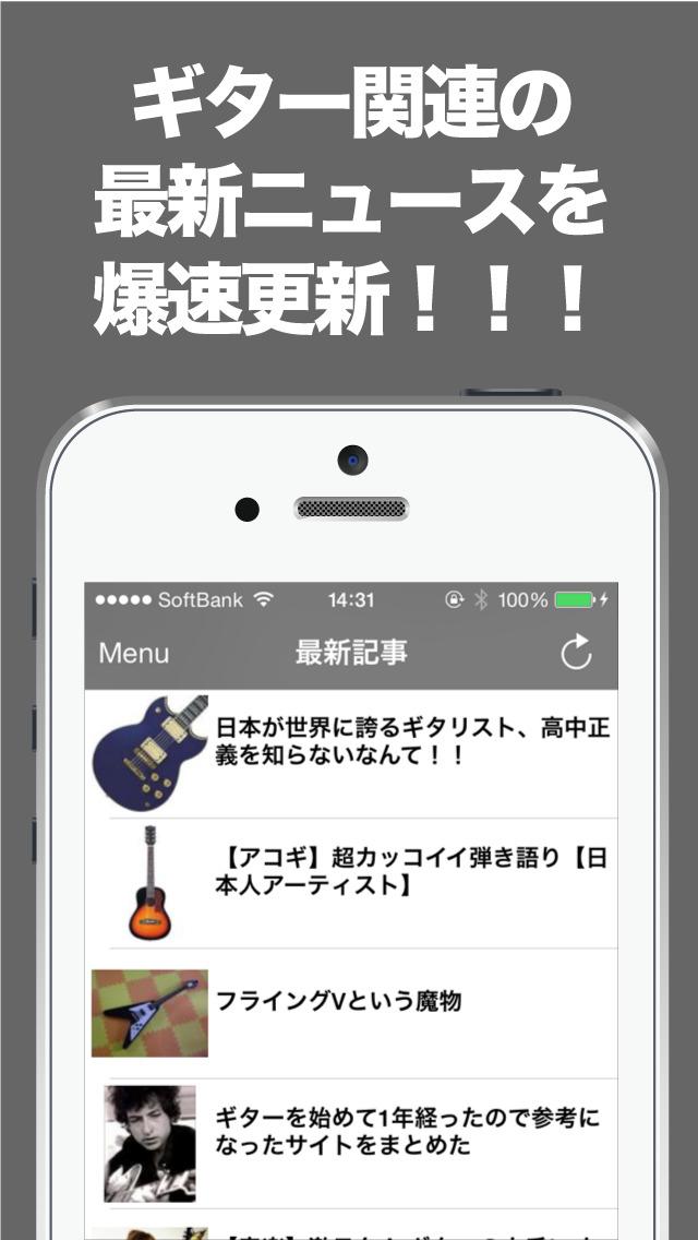 http://a4.mzstatic.com/jp/r30/Purple5/v4/8d/ea/26/8dea2602-81c5-9ebf-d179-b21f92e36bfb/screen1136x1136.jpeg
