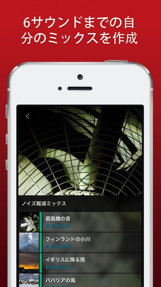 http://a4.mzstatic.com/jp/r30/Purple5/v4/91/dc/38/91dc384e-a79d-54ed-05d8-46b10c3b38fe/screen1136x1136.jpeg