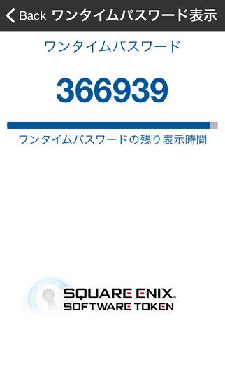 http://a4.mzstatic.com/jp/r30/Purple5/v4/93/33/26/93332679-8134-9cf4-cb87-cde285c4b7d4/screen322x572.jpeg