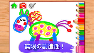 http://a4.mzstatic.com/jp/r30/Purple5/v4/96/11/1a/96111a93-6d73-1d2d-e65b-923aef57dfd4/screen320x320.jpeg