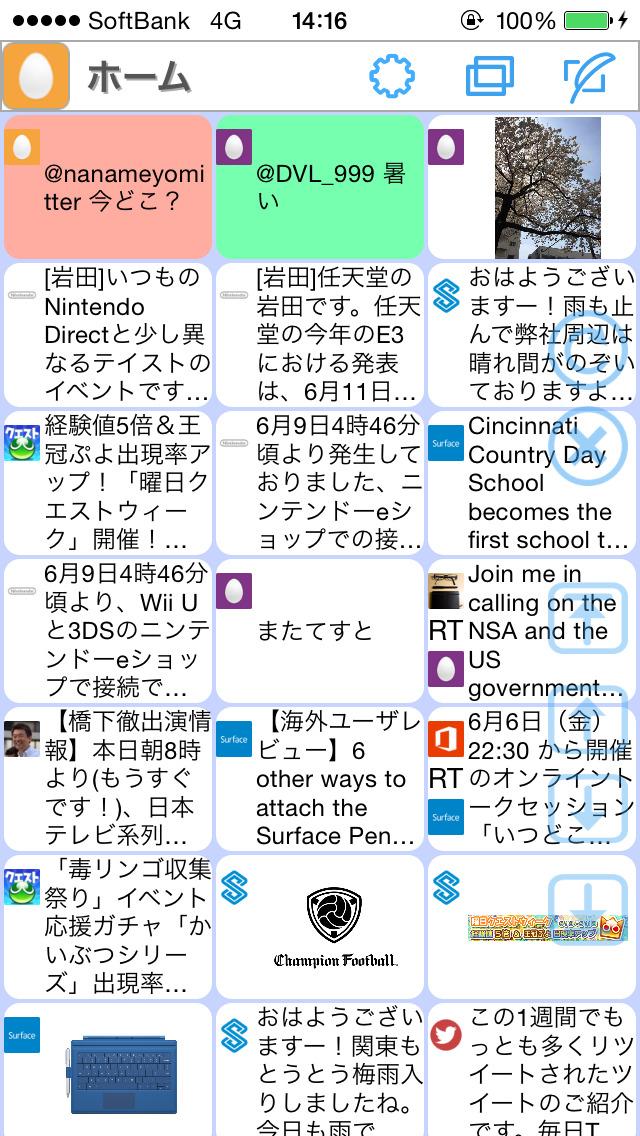 http://a4.mzstatic.com/jp/r30/Purple5/v4/98/35/c3/9835c3b4-73f9-5030-1e32-5a52c25b9a17/screen1136x1136.jpeg