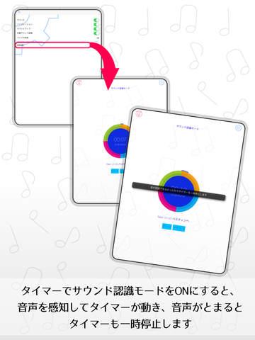 http://a4.mzstatic.com/jp/r30/Purple5/v4/9c/32/62/9c3262be-12bb-7305-4d07-d906d257ed91/screen480x480.jpeg