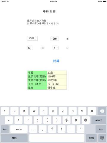 http://a4.mzstatic.com/jp/r30/Purple5/v4/9d/18/fd/9d18fd3a-4d24-497b-f48c-3d38e95461cd/screen480x480.jpeg