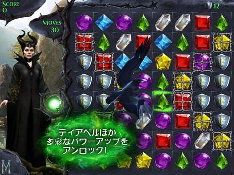 http://a4.mzstatic.com/jp/r30/Purple5/v4/9e/2a/8a/9e2a8ae4-5406-374c-7d10-06defee7e75a/screen480x480.jpeg