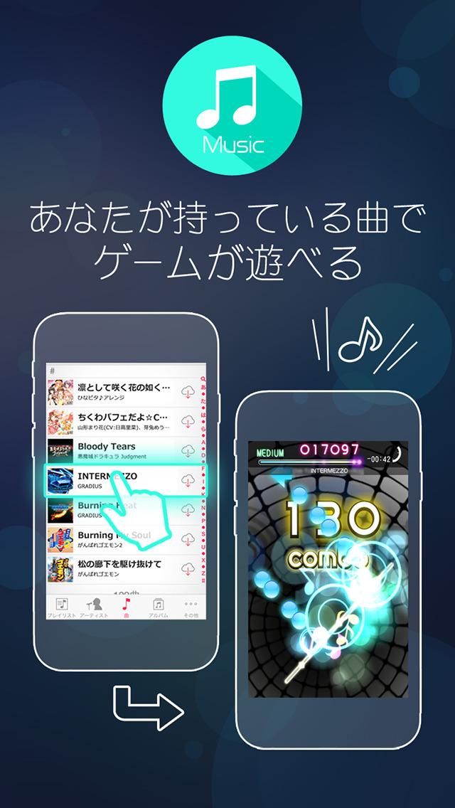 http://a4.mzstatic.com/jp/r30/Purple5/v4/9f/2b/5c/9f2b5c6f-4ad8-586d-993a-384a938f5af2/screen1136x1136.jpeg