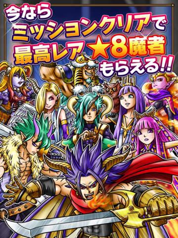 SKYLOCK - 神々と運命の五つ子 - 王道RPGのおすすめ画像4