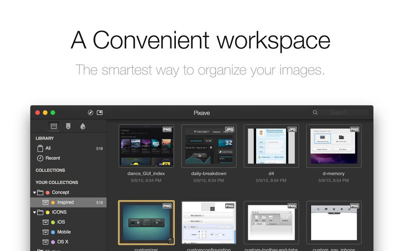 2015年11月27日Macアプリセール 写真・画像管理ライブラリーアプリ「Pixave」が値下げ!