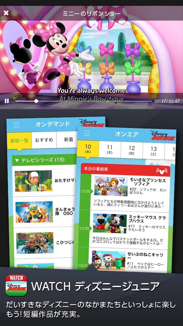 http://a4.mzstatic.com/jp/r30/Purple5/v4/a5/b8/52/a5b8524f-bca9-e1fa-6af8-dfee37f77952/screen1136x1136.jpeg