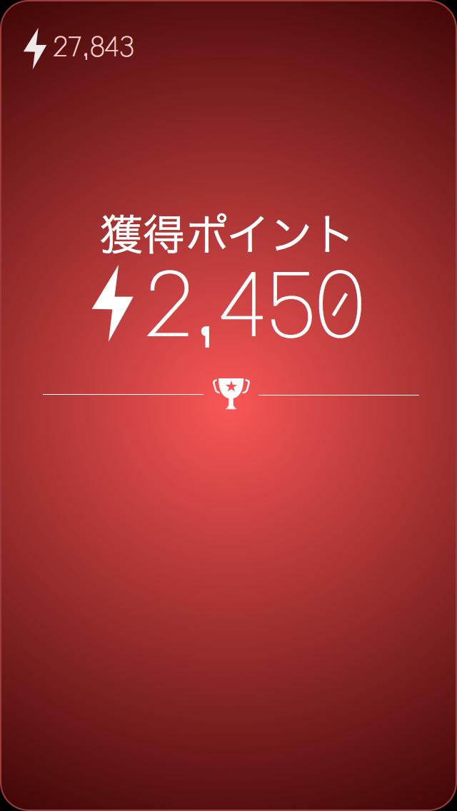 http://a4.mzstatic.com/jp/r30/Purple5/v4/a5/c8/00/a5c800df-3658-d08b-7216-4355b1731da4/screen1136x1136.jpeg