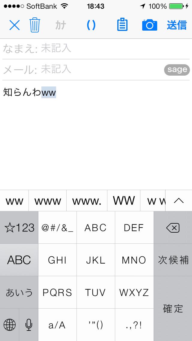 http://a4.mzstatic.com/jp/r30/Purple5/v4/a6/8b/12/a68b12a9-2de2-ab41-c34a-d2e3ba5b92af/screen1136x1136.jpeg