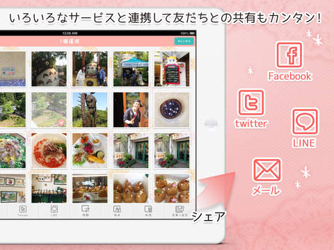 http://a4.mzstatic.com/jp/r30/Purple5/v4/a7/6e/af/a76eaf94-1a58-7089-5a60-93584437e32b/screen480x480.jpeg