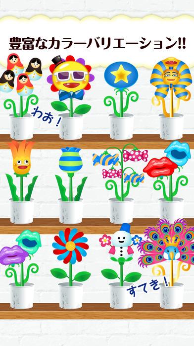 新種発見!?ゆかいなお花屋さん-Make amazing flowers!! Screenshot