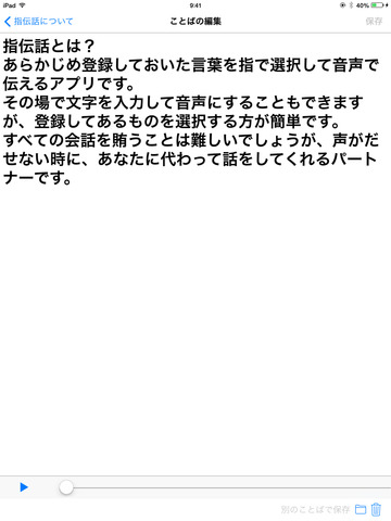 http://a4.mzstatic.com/jp/r30/Purple5/v4/b0/f3/41/b0f3414a-2c0a-090c-d3b9-8188d8c032bf/screen480x480.jpeg