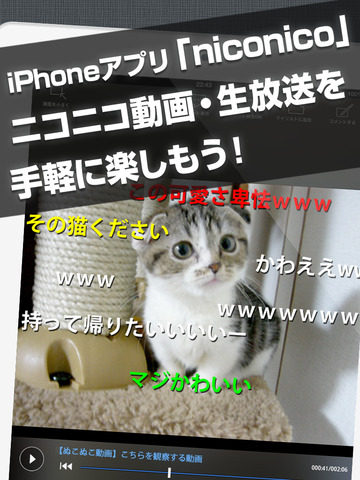 http://a4.mzstatic.com/jp/r30/Purple5/v4/b2/b8/39/b2b83947-53cd-64be-d49d-2314ec37e7de/screen480x480.jpeg