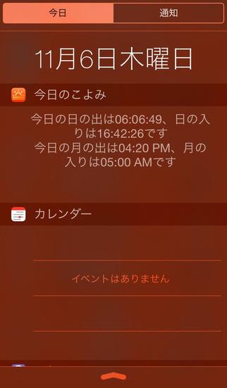 http://a4.mzstatic.com/jp/r30/Purple5/v4/b2/b9/ae/b2b9ae65-63f3-57be-f383-355fec3ad9c6/screen322x572.jpeg