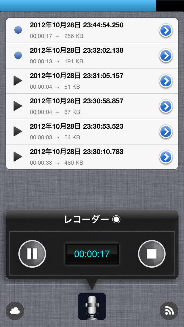 2015年5月9日iPhone/iPadアプリセール プロジェクト管理ツール「Project Reno」が無料!