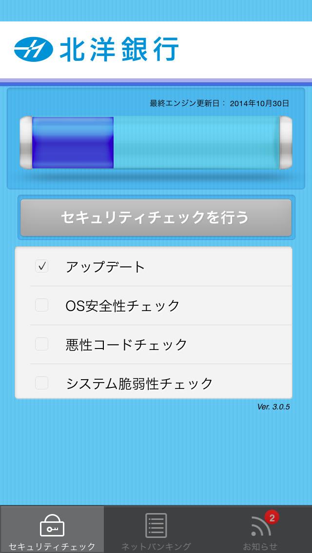 http://a4.mzstatic.com/jp/r30/Purple5/v4/b6/4a/36/b64a36e3-07b8-82a9-a8dc-443680e3a9d2/screen1136x1136.jpeg