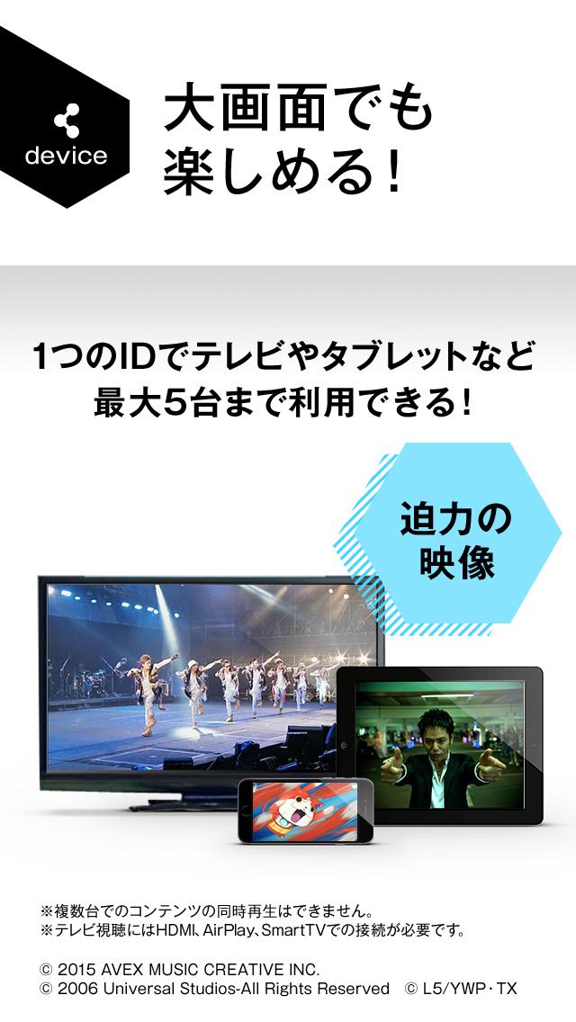 http://a4.mzstatic.com/jp/r30/Purple5/v4/b7/51/03/b7510334-16f0-92e9-b04b-f57f16b2239b/screen1136x1136.jpeg