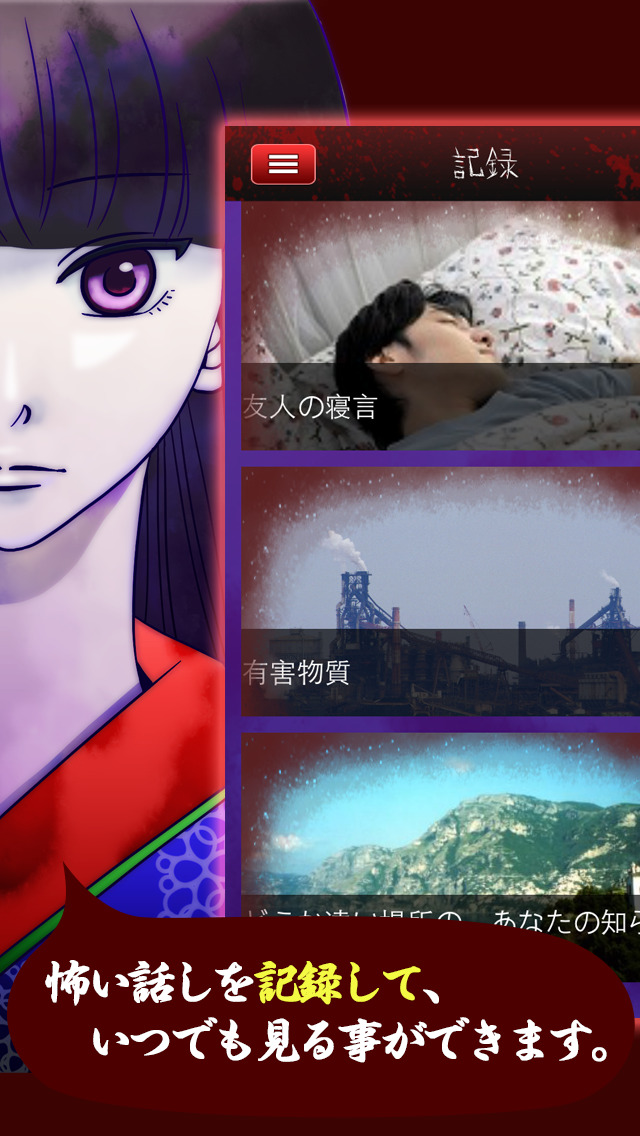 http://a4.mzstatic.com/jp/r30/Purple5/v4/b9/ab/60/b9ab6078-ba8f-e0c6-2869-1a479ae981df/screen1136x1136.jpeg