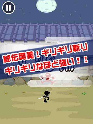http://a4.mzstatic.com/jp/r30/Purple5/v4/ba/ea/65/baea650d-c7f2-736c-2b1f-b1d3ce8b0ee8/screen480x480.jpeg