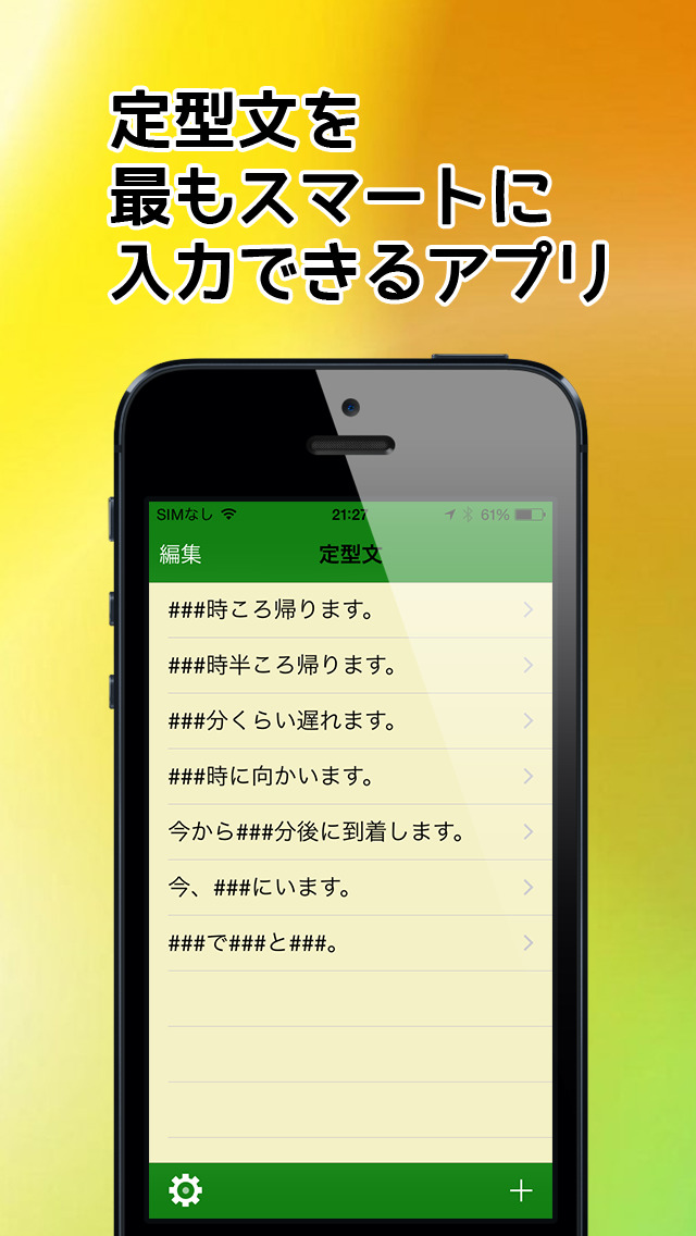 http://a4.mzstatic.com/jp/r30/Purple5/v4/bd/11/da/bd11dad3-0a59-eabc-4a2a-ad85ff27c3ba/screen1136x1136.jpeg