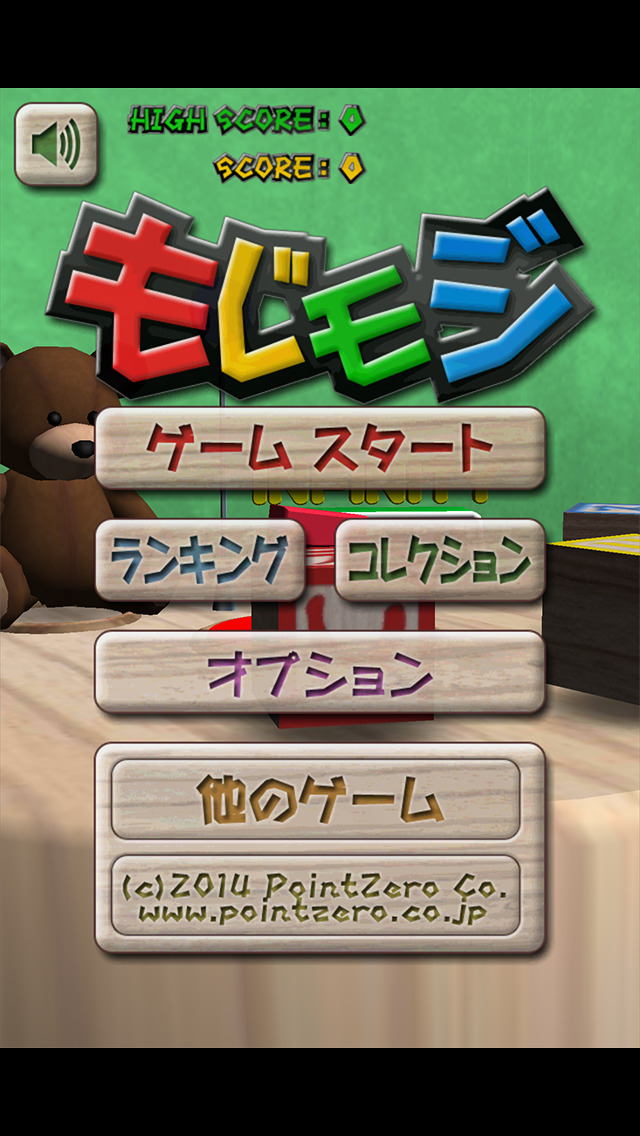 http://a4.mzstatic.com/jp/r30/Purple5/v4/c5/59/31/c55931bc-d700-3517-727c-1f776bc9fcd5/screen1136x1136.jpeg