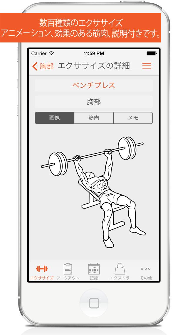 2015年9月1日iPhone/iPadアプリセール 天気予報情報アプリ「YoWindow 天候」が無料!