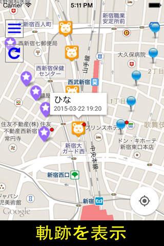 http://a4.mzstatic.com/jp/r30/Purple5/v4/ca/34/6a/ca346a9d-fd67-10b3-97ba-f29b258b34f2/screen320x480.jpeg
