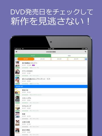 http://a4.mzstatic.com/jp/r30/Purple5/v4/ca/e5/37/cae53783-fbef-5d50-0b7e-1a9c78ce4348/screen480x480.jpeg