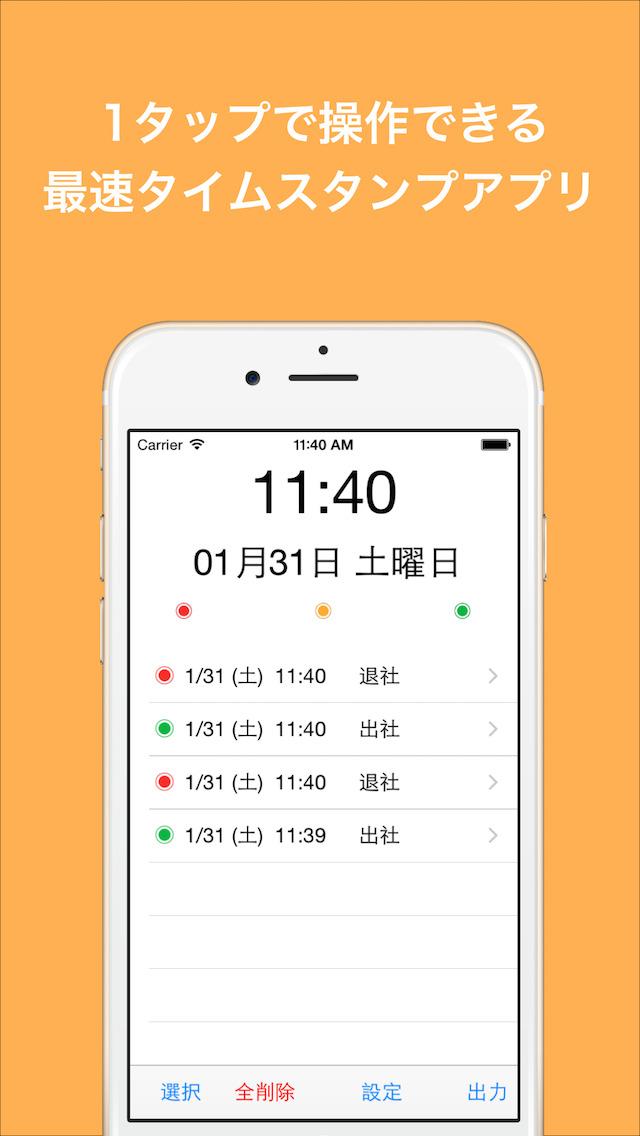 2015年3月4日iPhone/iPadアプリセール デバイス状況監視ツール「My Data Usage Widget」が無料!