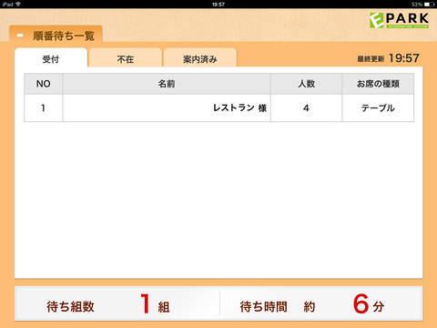 http://a4.mzstatic.com/jp/r30/Purple5/v4/cc/66/ec/cc66ec8c-248a-4ef8-eb01-1ec3ed6e1e37/screen480x480.jpeg