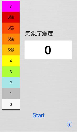 http://a4.mzstatic.com/jp/r30/Purple5/v4/cc/ea/19/ccea19ec-fbdf-301b-b29f-ed741821fc8d/screen322x572.jpeg