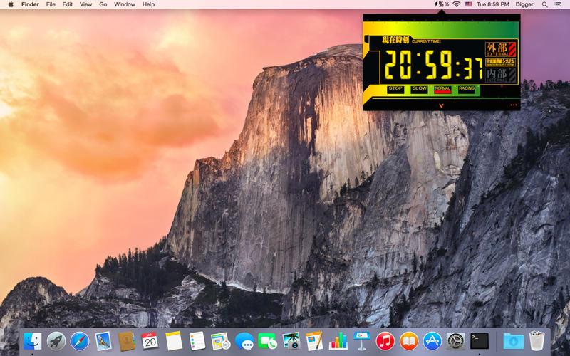 2015年2月20日Macアプリセール フォトエディターツール「Image Tricks Pro」が値下げ!