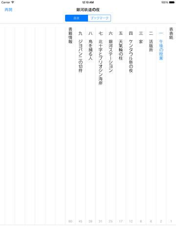 http://a4.mzstatic.com/jp/r30/Purple5/v4/d1/35/8e/d1358e1c-9cb2-5179-0a4b-a3598acc916f/screen480x480.jpeg
