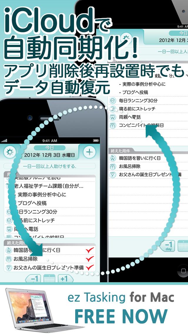 2014年12月14日iPhone/iPadアプリセール 高性能な画像処理ツール「GoSlim」が値下げ!