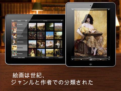 http://a4.mzstatic.com/jp/r30/Purple5/v4/d7/91/37/d7913742-4ffc-2216-7bb9-0602df0b8769/screen480x480.jpeg