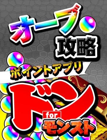 http://a4.mzstatic.com/jp/r30/Purple5/v4/d7/bd/9b/d7bd9bd6-3bb9-f1b2-67d7-cdef7a0f4cff/screen480x480.jpeg