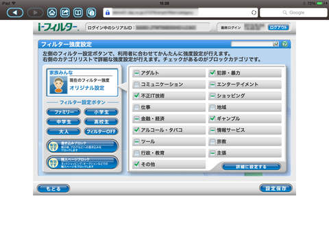http://a4.mzstatic.com/jp/r30/Purple5/v4/d9/b3/55/d9b35536-158d-9ef5-b3ee-22b29e6ca68e/screen480x480.jpeg
