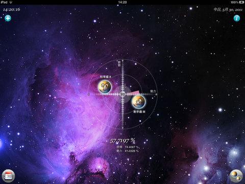 http://a4.mzstatic.com/jp/r30/Purple5/v4/da/20/c0/da20c06f-ce42-3556-f63f-a2517d22e99c/screen480x480.jpeg